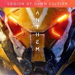 Anthem™: Legion of Dawn Edition Logo