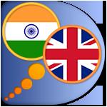 English Marathi dictionary