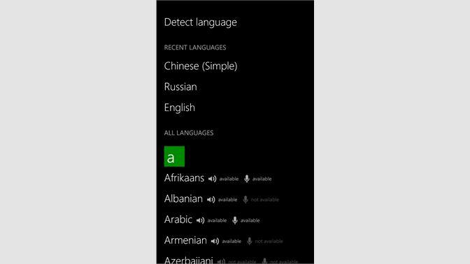 Get T-Translator - Microsoft Store