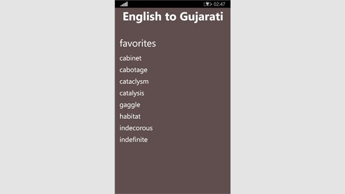 english to gujarati dictionary free download for windows 7