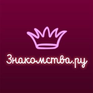 секс знакомства бесплатные ульяновск