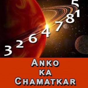 Get Anko ka Chamatkar and Numerology-Number jyotish - Microsoft