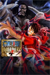 Game Cover