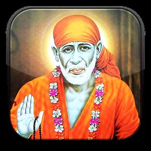 Get Sai Baba Mantras Wallpapers - Microsoft Store en-NZ