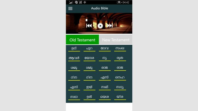 Get Malayalam Holy Bible with Audio - Microsoft Store