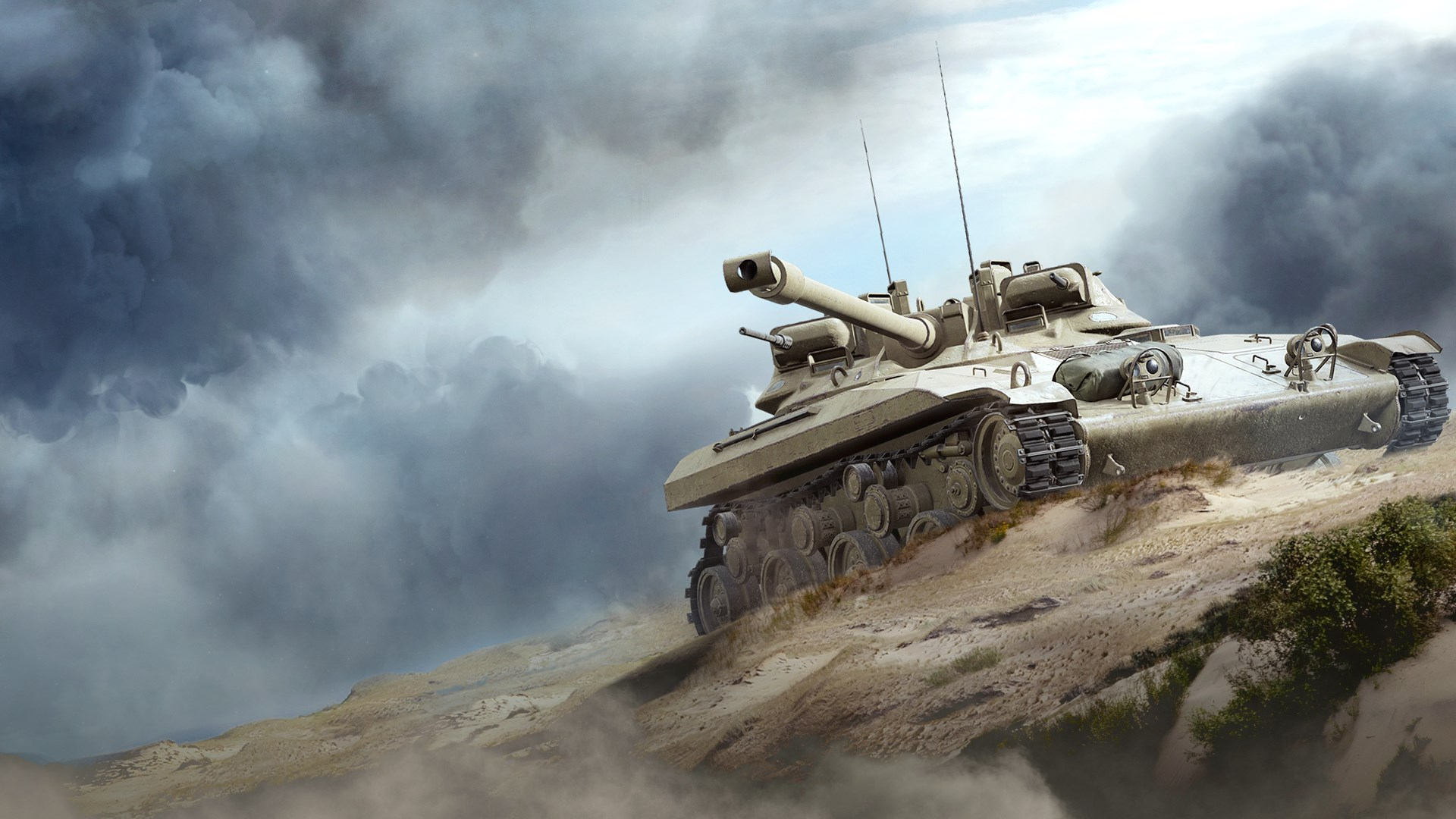 World of Tanks - T92 Ultimate