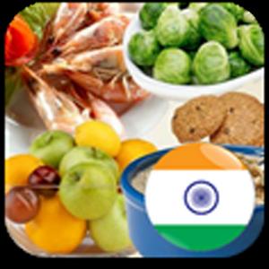 Get best diet plan w hindi recipe microsoft store forumfinder Gallery
