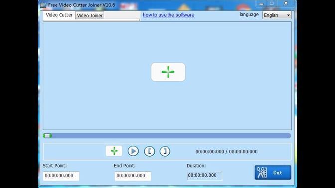 free video cutter joiner software download full version