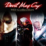 Devil May Cry HD Collection Logo