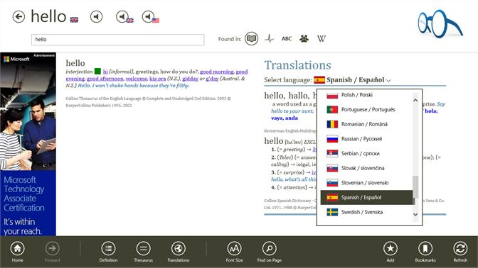 Get Dictionary (Toshiba Edition) - Microsoft Store