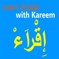 Get Learn Arabic With Kareem - Microsoft Store