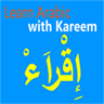 Learn Arabic With Kareem