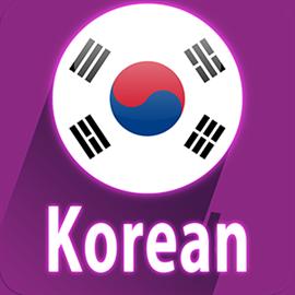 Get Learn Korean Courses - Microsoft Store en-LS