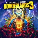 Borderlands 3: Next Level Edition Logo