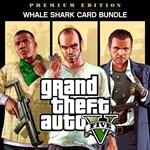 Grand Theft Auto V: Premium Edition & Whale Shark Card Bundle Logo