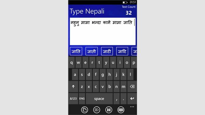 Get Type Nepali - Microsoft Store