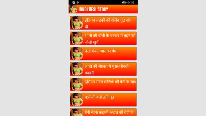 Get Hindi Desi Story - Microsoft Store
