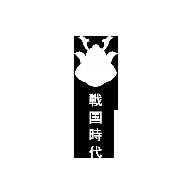 Get Sengoku Jidai - Microsoft Store