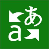Get Translator for Microsoft Edge - Microsoft Store