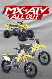 2017 Suzuki Vehicle Bundle