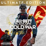 Call of Duty®: Black Ops Cold War - Ultimate Edition Logo