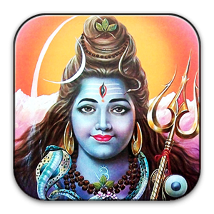 Get Lord Shiva Mantras Wallpapers - Microsoft Store