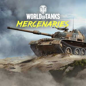 World of Tanks - Type 59-II Ultimate Xbox One