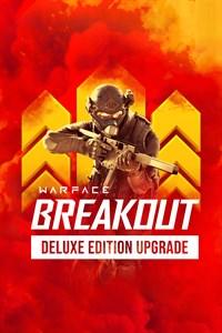 Улучшение до издания Deluxe