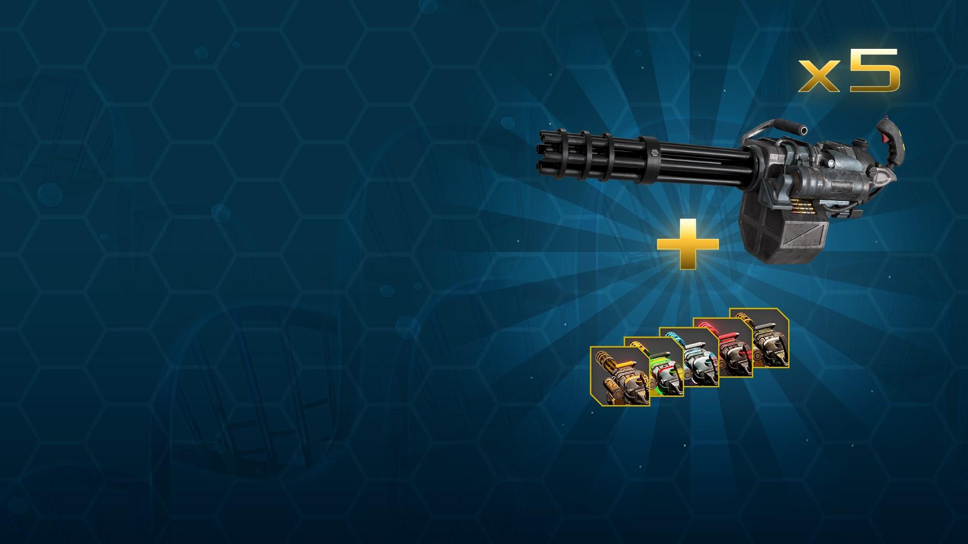 Набор оружия «А-пушка»