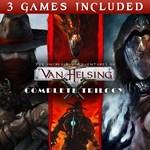 The Incredible Adventures of Van Helsing: Complete Trilogy Logo