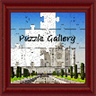 Puzzle Gallery