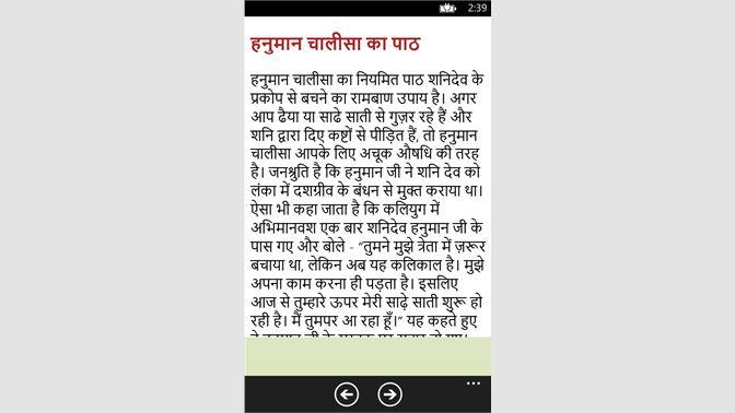 Get Rahu Shani Ketu se bache - Prevent Planet Effects