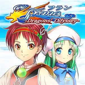 フラン ~Dragons' Odyssey~ Xbox One