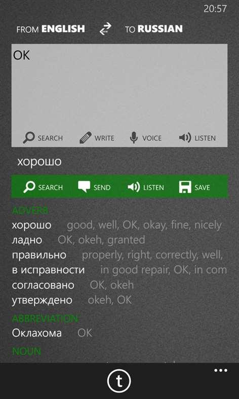 T-Translator Screenshots 1