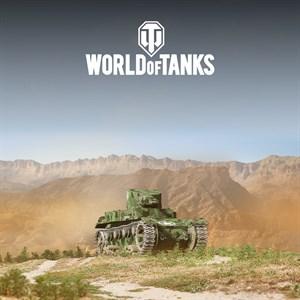 월드 오브 탱크: 독립 Xbox One
