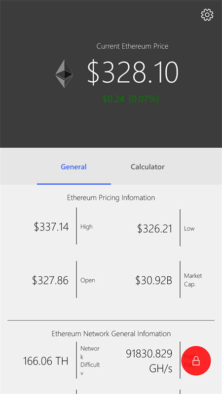 EtherWallet for Windows 10 Screenshot