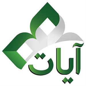 Get Ayat - Holy Quran - Microsoft Store