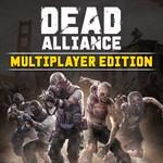 Dead Alliance™: Multiplayer Edition Logo