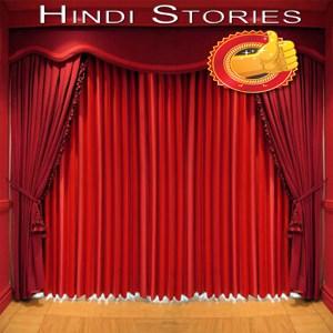 1000 bc full movie in hindi download