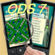 Télécharger <b>Scrabble</b>3D - Logithèque <b>PC</b> Astuces