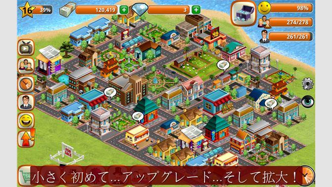 village city island を入手 microsoft store ja jp