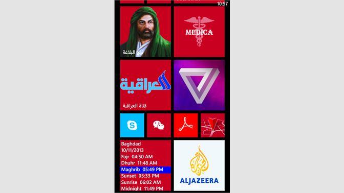Get Shia Prayer Times - Microsoft Store