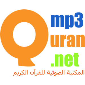 full quran download mp3 free for mobile