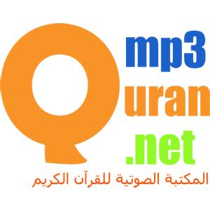 Get MP3  Quran - Microsoft Store