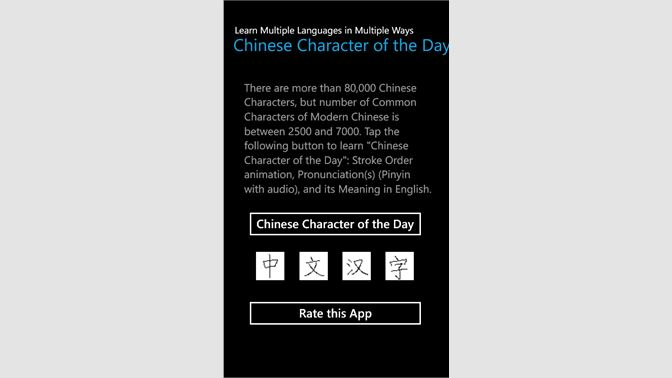 Get Chinese Character Of The Day Microsoft Store