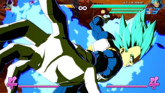 DRAGON BALL FIGHTERZ - Ultimate Edition screenshot 9