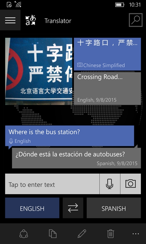 Translator Screenshot