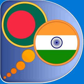 Get Bengali Telugu dictionary - Microsoft Store en-IN