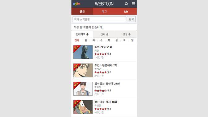 Get Daum - News,Browser - Microsoft Store