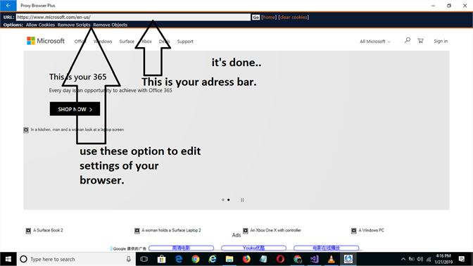 Get Proxy Browser Plus - Microsoft Store
